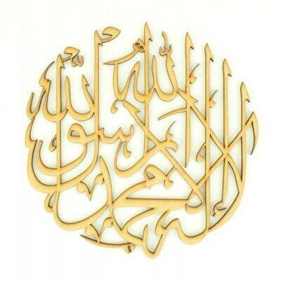 Allah Muhammad Islamic Wooden Wall Art Calligraphy Arabic Living Room decals Mdf 6