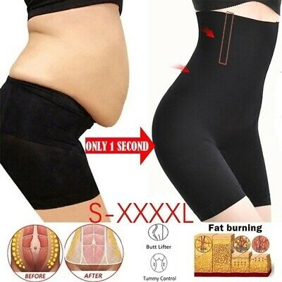 Shapermint Empetua All Day Every Day High-Waisted Shorts Pants Women Body Shaper 3