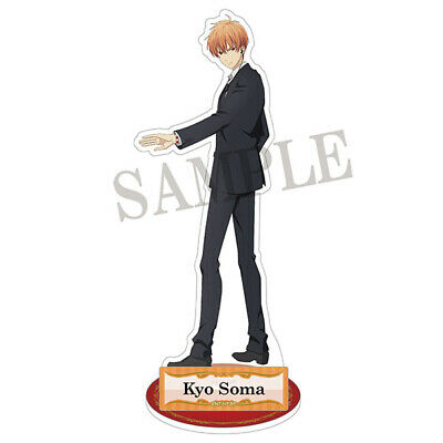 Acrylic Stand Figure Official Japan NEW Rare Fruits Basket Kyo Sohma Suit Ver