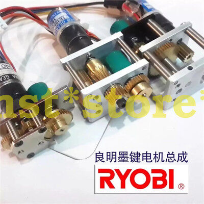 FOR RYOBI Ink Key Motor Ink Fountain Motor TE16KJ2-12-576 Printing Press 3