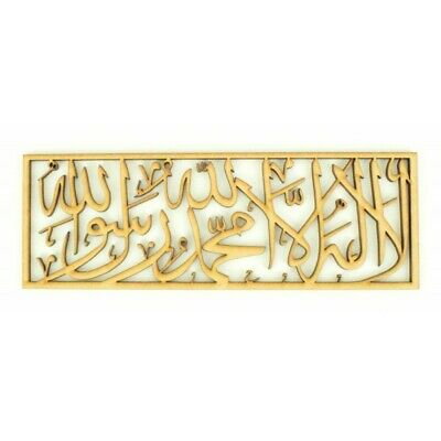 Allah Muhammad Islamic Wooden Wall Art Calligraphy Arabic Living Room decals Mdf 2