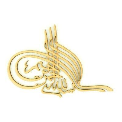 Allah Muhammad Islamic Wooden Wall Art Calligraphy Arabic Living Room decals Mdf 3