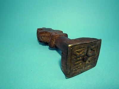 ORIGINAL RARE ANTIQUE 1800's. WOODEN CROSS BREAD PROSPHORA STAMP!!!' 5