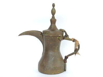 Antique Large Islamic Dallah Coffee Pot Arabian Middle Eastern Arabic Bedouin # 2