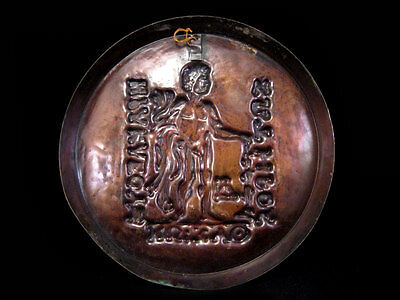 Ancient Style Copper Wall Plaque With Hercules Coin Reverse !!! 3