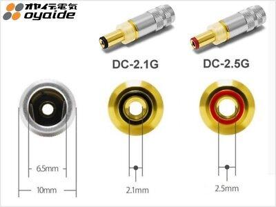 DC29 Oyaide DC plug to micro-USB Canare 4S6 Star Quad DC Cable -- micro