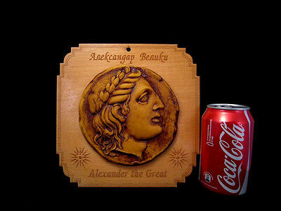 BEAUTIFUL ALEXANDER THE GREAT PORTRAIT TERRACOTTA RESEMBLING PLAQUE from MACEDON 5