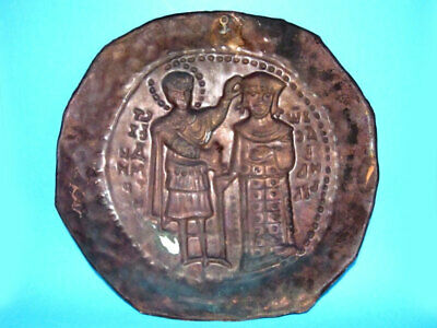 Amazing Decorative Copper Wall Plate From Bulgaria, Rare Ancient Coin!!! 3
