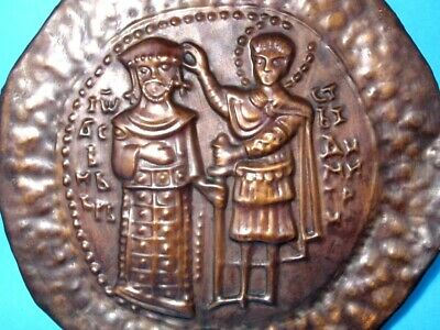 Amazing Decorative Copper Wall Plate From Bulgaria, Rare Ancient Coin!!! 2