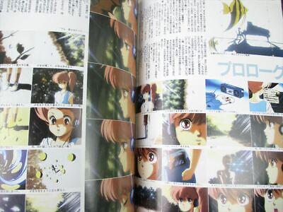 LEDA Fantastic Adventure of Yohko Story Album w//Poster Art Book 99*