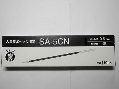 2xBK 2xL 2xRD Uni-Ball Laknock SN-100 Retractable Ballpoint pen 0.5mm Extra Fine