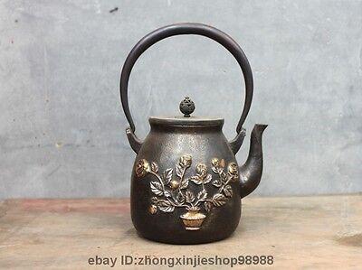 "9.5""Archaic Japan Iron Silver Gilt Rose Bonsai Butterfly Flagon Kettle Tea Pot"