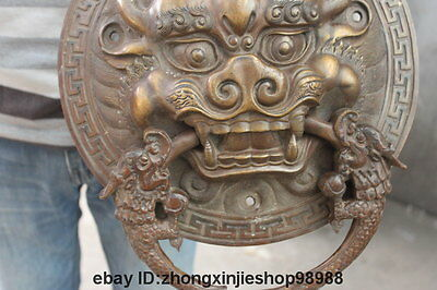 China Bronze Foo Dog Lion Head Dragon Temple Avoid EvilDoor handle Knocker pair 10