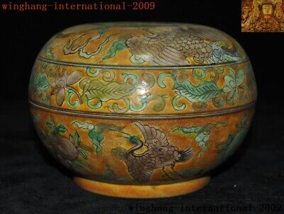 "6""Rare China yellow glaze Wucai porcelain peach Crane bird Storage Pot Box Boxes 2"