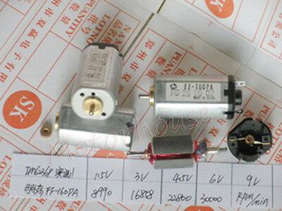 MABUCHI RF-020TH-10210 DC 1.5V-6V 18500RPM High Speed 17mm*18mm Mini Servo Motor