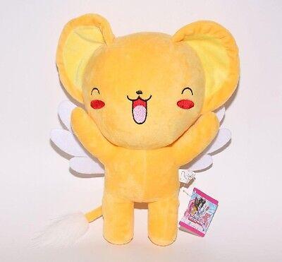 "6"" Anime Card Captor Sakura Kero Cosplay Plush Toy Stuffed Doll Cute Kids Gift"