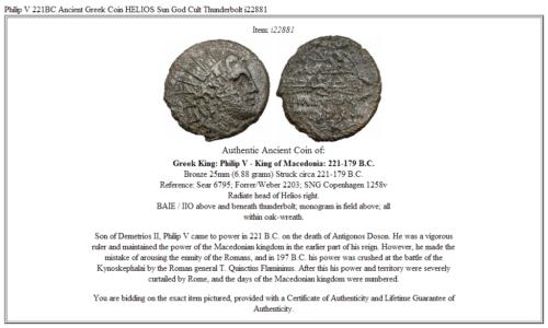 Philip V 221BC Ancient Greek Coin HELIOS Sun God  Cult Thunderbolt  i22881