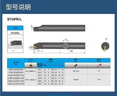1pcs S08K-STUPR09 8x125mm HOLDER CNC lathe tool hole lathe 93° FOR TPGT TPMT0902