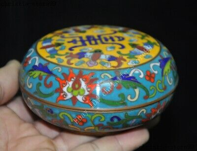 Chinese palace dynasty bronze Cloisonne wealth animal bat flower rouge box boxes 5