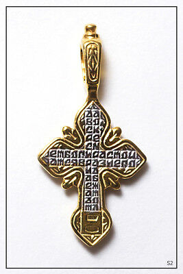 Russian Orthodox Silver Gold Cross For Baby Christening Pendant JC  (S3) 2