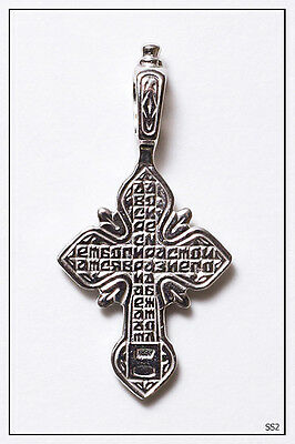 Russian Orthodox Silver Cross For Baby Christening Pendant JC  (SS3) 2