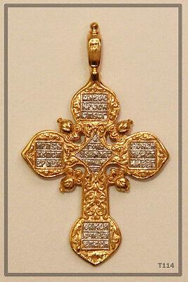 Russian Orthodox Silver Gold Cross Pendant Medallon Icon Jesus Christ (T114) 2