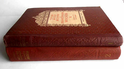 1950/54 P.SYTIN Russia MOSCOW History of Planning & Building Books 2 Volumes 2