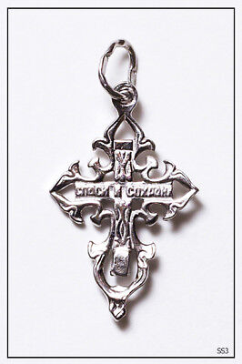 Russian Orthodox Silver Gold Cross For Baby Christening Pendant JC  (SS2) 2