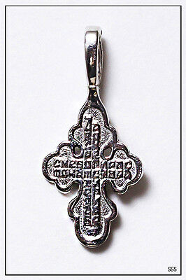 Russian Orthodox Silver Cross For Baby Christening Pendant JC  (SS5) 2