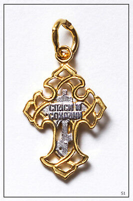 Russian Orthodox Silver Gold Cross For Baby Christening Pendant JC  (S1) 2