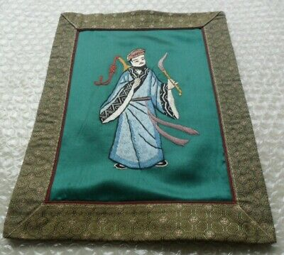 Chinese 100%Hand embroidered Peking Embroidery Art:chinese ancient figure people 3