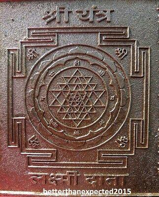 SHREE YANTRA EMBOSSED on Ashtadhatu 9 x 9 cm Plate Shri Yantra Energized