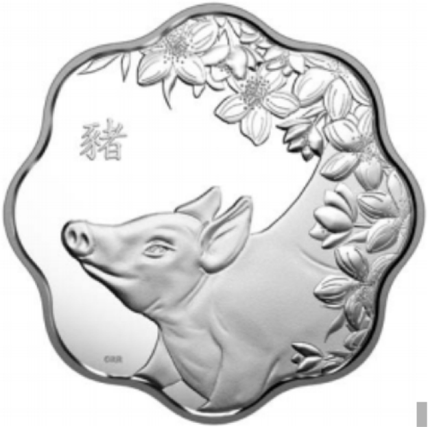 SKU#173427 2019 Canada Silver $15 Lunar Lotus Year of the Pig Proof