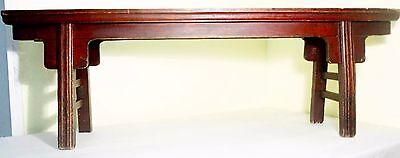 Antique Chinese Ming Bench (2611), Zelkova Wood, Circa 1800-1849 6