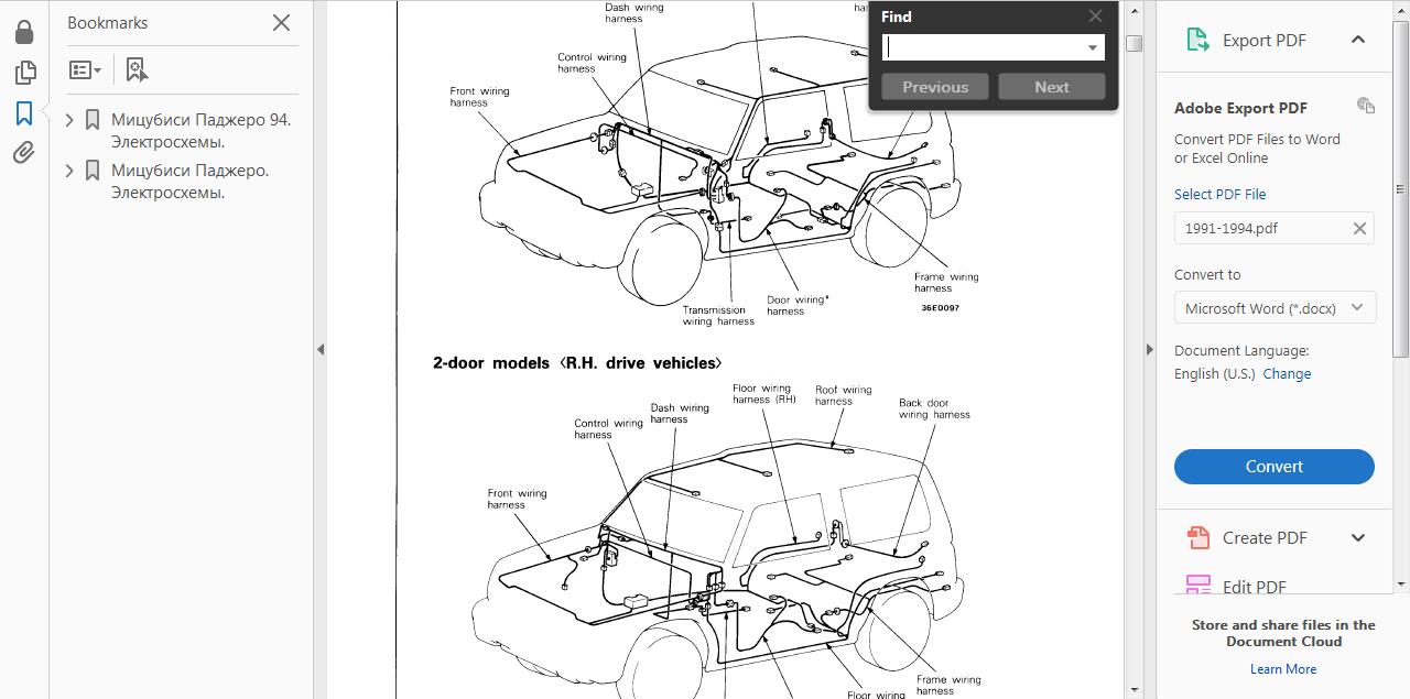 OFFICIAL WORKSHOP Manual Service Repair Mitsubishi Pajero II ... on