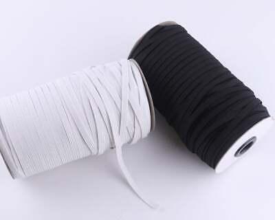 "5-10yds 6mm 1/4"" White Satin Elastic Cord Spandex Band Sewing Trim Braided DIY 10"