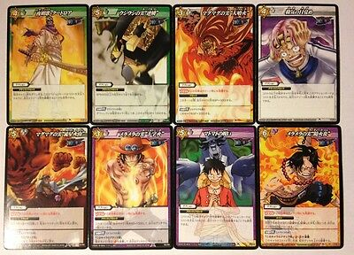 Naruto Miracle Battle Carddass Reg//Uncos Set NR02 60//60