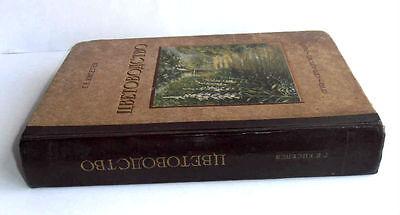 1949 USSR Russia Soviet FLORICULTURE  LANDSCAPE DESIGN Manual Book STALIN EPOCH 2