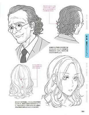 How to Draw Hair Style of Personality Character Manga Anime Art Book Japan