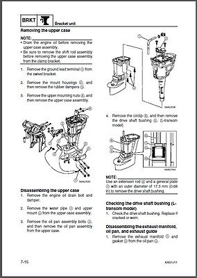 yamaha 15hp outboard service manual basic instruction manual u2022 rh ryanshtuff co yamaha 9.9 4 stroke outboard service manual yamaha 8 hp outboard 4 stroke service manual
