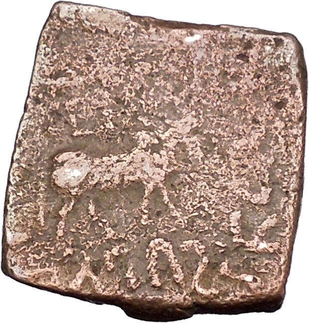 AZILISES 85BC INDO SKYTHIAN King on Horse Bull Ancient Greek Coin India i47061 2