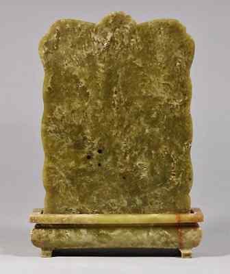 China Old  Ink Stone Screen shoushan stone 硯屏 /  KENBYO / Qing Dynasty 2