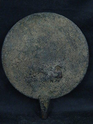 Ancient Bronze Mirror Islamic 1200 AD      #SG4165