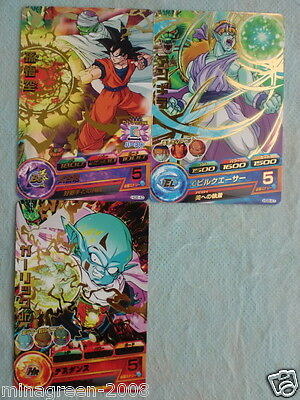 Carte Dragon Ball Z DBZ Dragon Ball Heroes Galaxy Mission Part SP #GPB-38 Promo