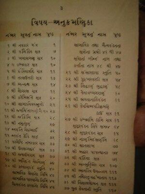 India Rare - Jain Religious Books In Gujarati - 5 In 1 Lot 2