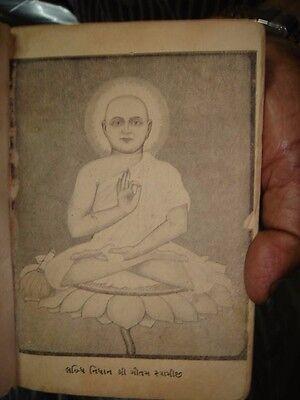 India Rare - Jain Religious Books In Gujarati - 5 In 1 Lot 8