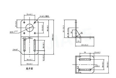57mm Nema 23 Stepper Motor Mounting Bracket Holder Support For CNC 3D Printer 2