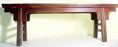 Antique Chinese Ming Bench (2611), Zelkova Wood, Circa 1800-1849 2