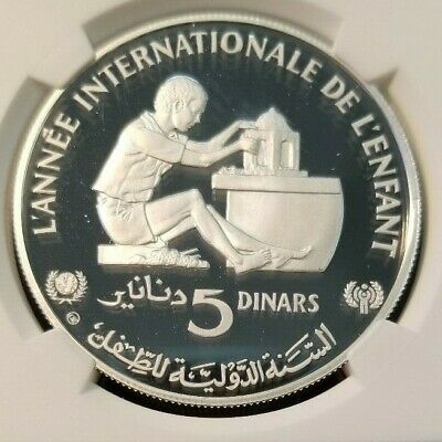 1982 Tunisia Silver 5 Dinars S5D Year Of The Child Ngc Pf 69 Ultra Cameo Top Pop 3
