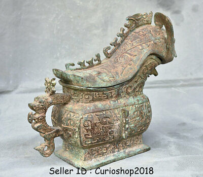"""12.8"""" Ancient Chinese Bronze Ware Dynasty Beast Handle Wineware Drinking vessel 8"""